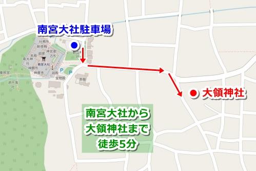 大領神社アクセス・駐車場マップ