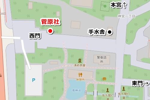 菅原社(学問向上のご利益・熱田神宮)