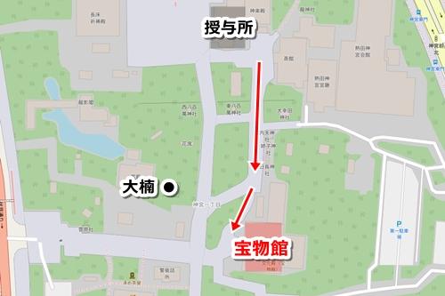 熱田神宮の観光モデルコース(見どころ7.宝物館)
