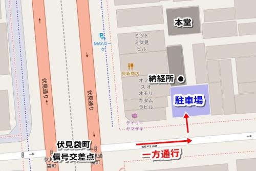 延命院(名古屋市中区)駐車場マップ