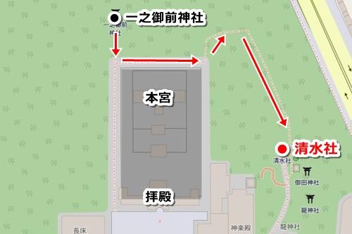 熱田神宮の観光モデルコース(見どころ5.清水社)