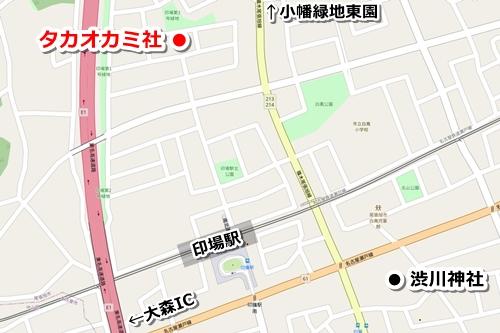 高龗社(愛知県尾張旭市)アクセスマップ