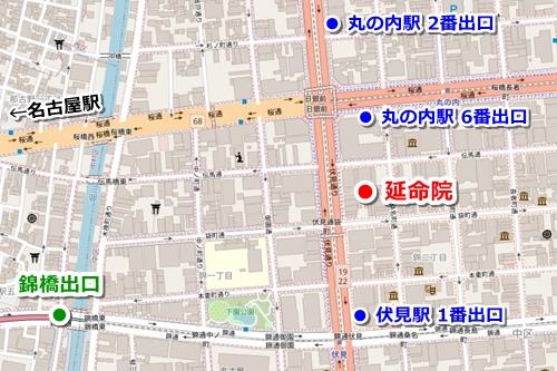 延命院(名古屋市中区)アクセスマップ