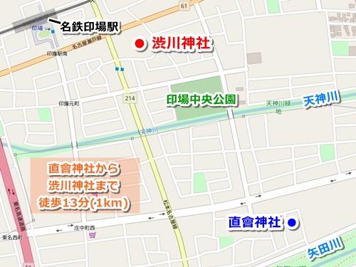 直會神社から渋川神社へのアクセスマップ