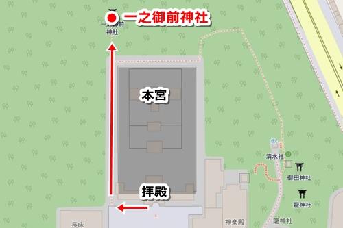 熱田神宮の観光モデルコース(見どころ4.一之御前神社)