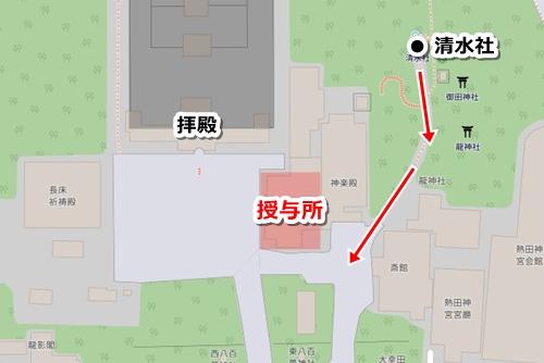 熱田神宮の観光モデルコース(見どころ6.授与所)