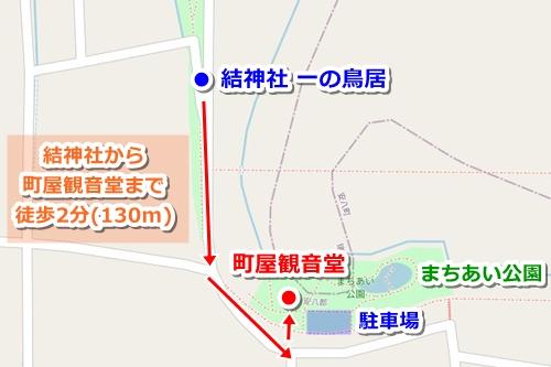 町屋観音堂(岐阜県安八町)アクセスマップ