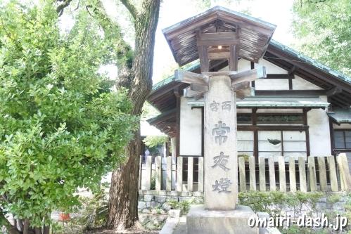 大垣大神宮(岐阜県大垣市)常夜燈