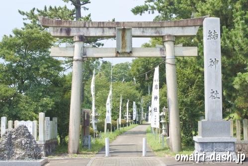 結神社(岐阜県安八町)二の鳥居