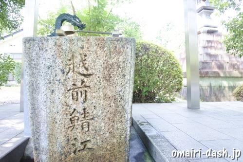 結神社(岐阜県安八町)手水舎(御手洗水鉢・安八町指定文化財)