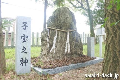結神社(岐阜県安八町)子宝之神