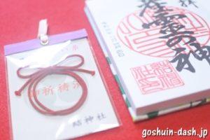 結神社(岐阜県安八郡安八町)の縁結びの赤い糸