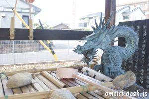 直會神社(愛知県尾張旭市)手水舎