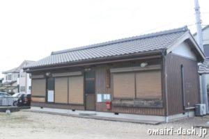 直會神社(愛知県尾張旭市)社務所
