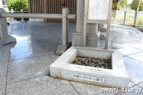 直會神社(愛知県尾張旭市)お祓い石(持ち帰り)