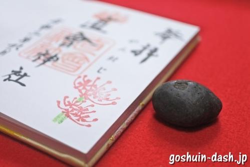 お祓い石(尾張旭市直會神社)