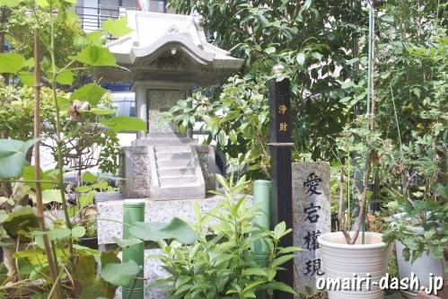 摩尼山延命院(名古屋市中区)