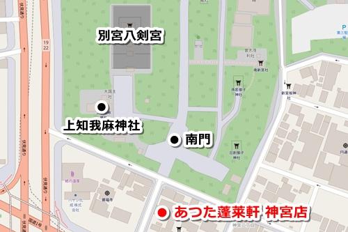 あつた蓬莱軒神宮店(熱田神宮周辺のグルメスポット)マップ