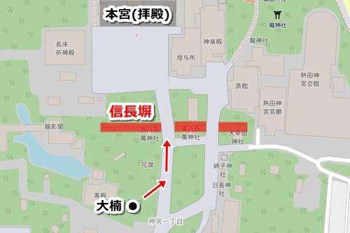 熱田神宮の観光モデルコース(見どころ2.信長塀)