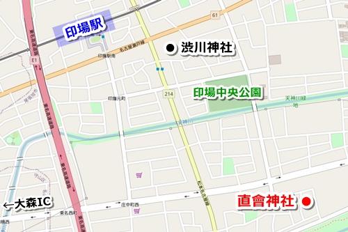 直會神社(愛知県尾張旭市)アクセスマップ