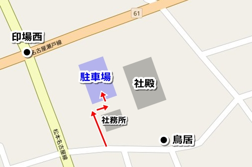 渋川神社(愛知県尾張旭市)駐車場マップ