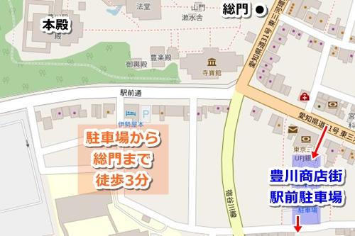豊川商店街駅前駐車場マップ