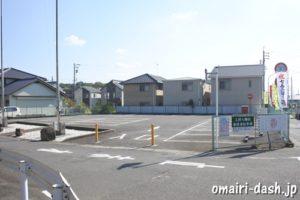 三好八幡社(愛知県みよし市)参拝者駐車場