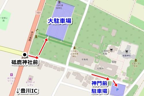 砥鹿神社(愛知県豊川市)駐車場マップ