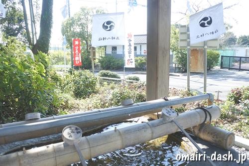 三好八幡社(愛知県みよし市)手水舎