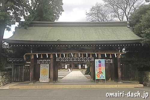 砥鹿神社(愛知県豊川市)表神門