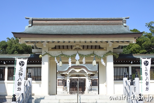 三好八幡社(愛知県みよし市)神門