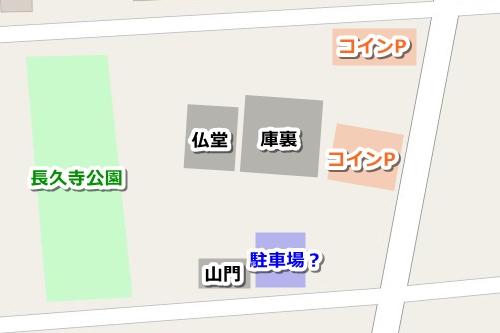 東岳山善福院(名古屋市東区)駐車場マップ