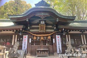 挙母神社(愛知県豊田市)神門