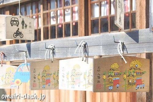 三好八幡社(愛知県みよし市)絵馬