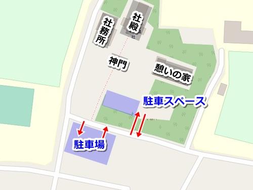 三好八幡社(愛知県みよし市)駐車場マップ