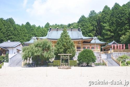 貴嶺宮(愛知県幸田町)神殿