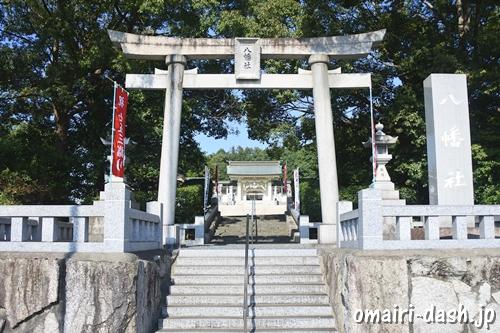 三好八幡社(愛知県みよし市)鳥居と社号標