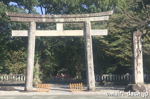砥鹿神社(愛知県豊川市)西参道大鳥居