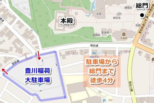豊川稲荷大駐車場マップ