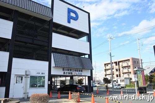 豊川駅東公共駐車場