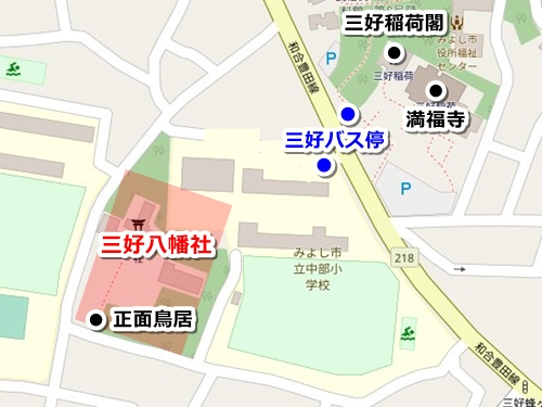 三好八幡社(愛知県みよし市)アクセスマップ
