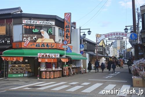 豊川稲荷(愛知県豊川市)表参道(門前町・食べ歩き)