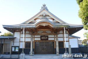 終南山光明寺(愛知県豊川市)本堂