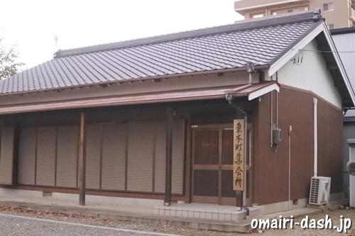 稲田神社(愛知県豊川市)東本町集会所