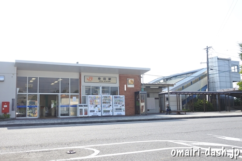 幸田駅(JR東海道本線)