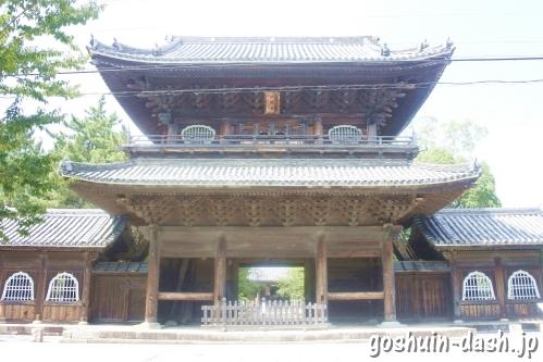 大樹寺(愛知県岡崎市)山門