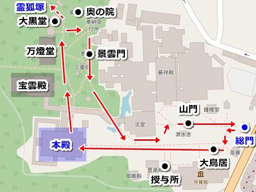 豊川稲荷(愛知県豊川市)境内マップ(参拝順路)