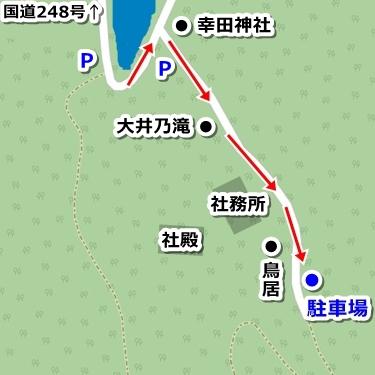 猿田彦三河神社(愛知県幸田町)駐車場マップ