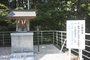 猿田彦三河神社(愛知県幸田町)祓殿
