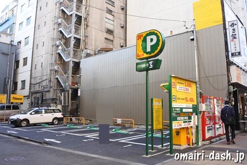 烏森神社周辺の駐車場(コインパーキング・三井のリパーク新橋3丁目第3)